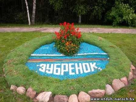 Посёлок Зубренёвка На Карте
